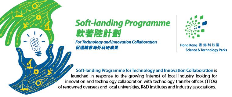 Soft-landing Programme 01