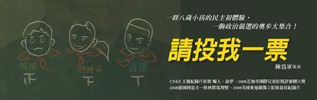 20140824 movie