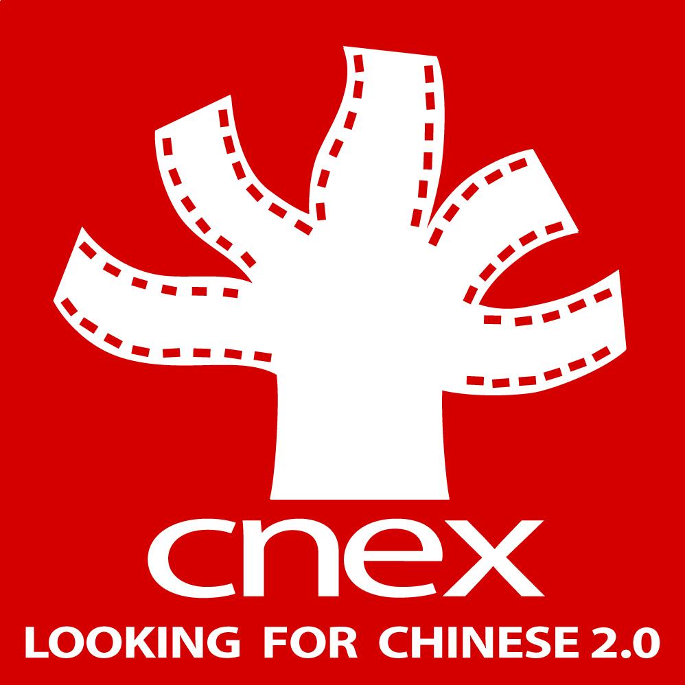 Logo CNEX