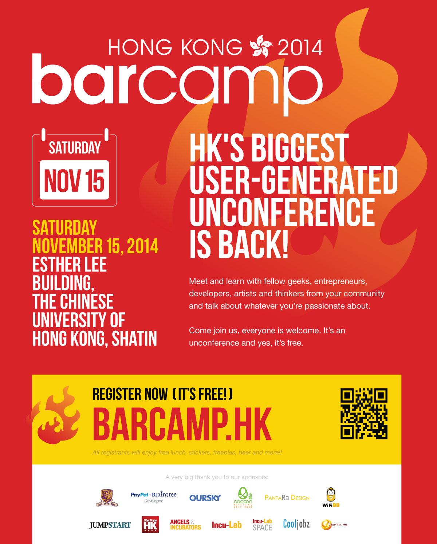 20141115 BarCamp