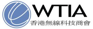 WTIA Logo2