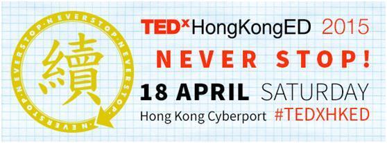 20150418 TEDx 2