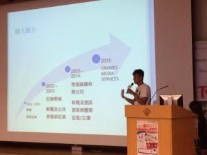 伍家謙分享離開TVB後的創業經驗