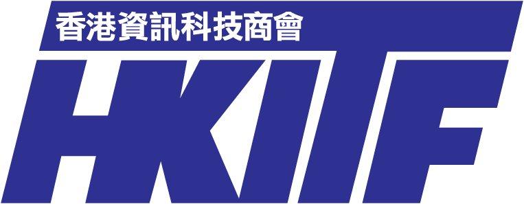 HKITF_2