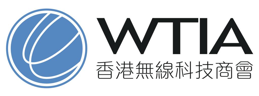 WTIA_Web_Hi-Res_Logo