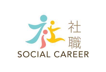 socialcareer