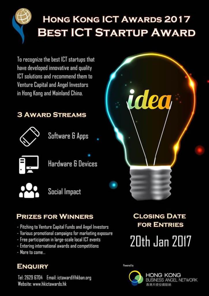 ICT 2017 Startup