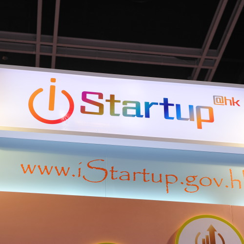 INTERNATIONAL ICT Expo: Startups Pitching
