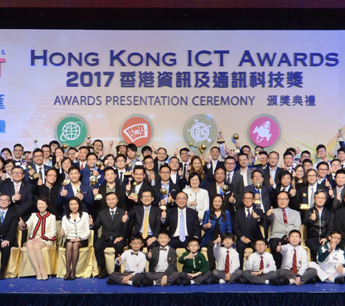 Incu-Lab as HK ICT Awards 2018 supporting organization
