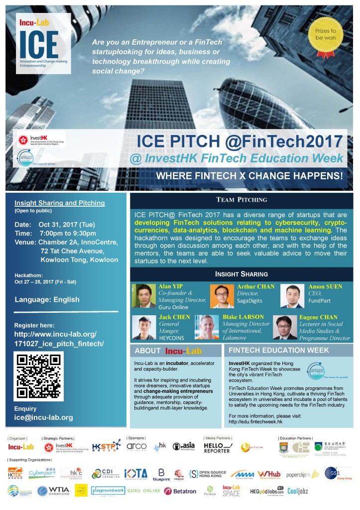 2017 ICE FinTech Poster - Pitch Night