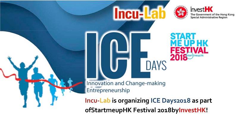 ICE Days 2018 banner 2