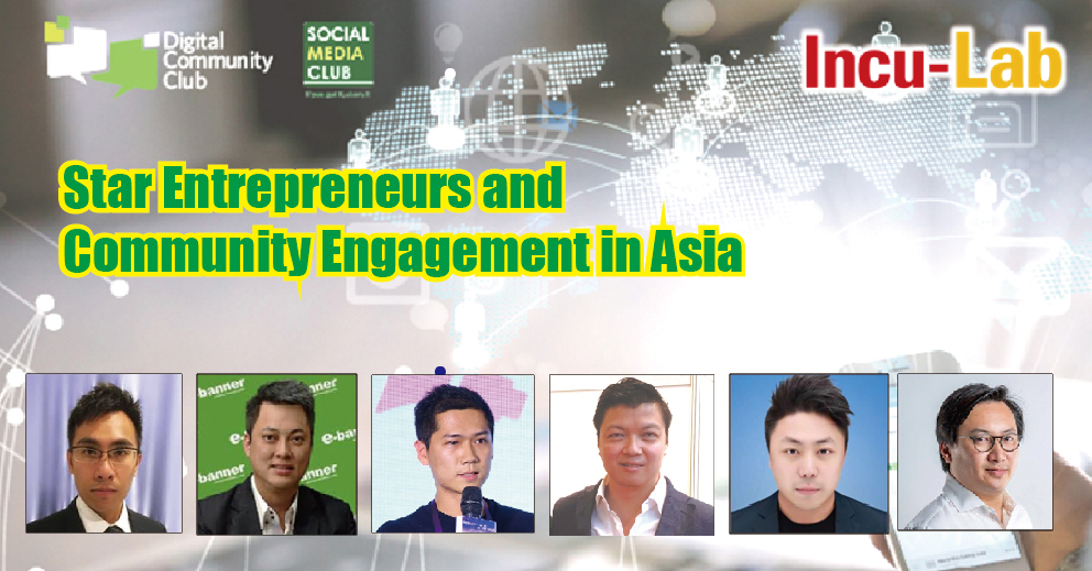 Incu-Lab – Star Entrepreneurs and Community Engagement in Asia