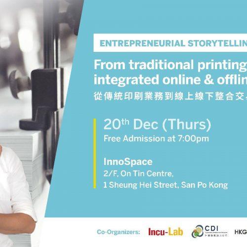 Entrepreneurial StoryTelling: Chris Chan, Founder of e-banner