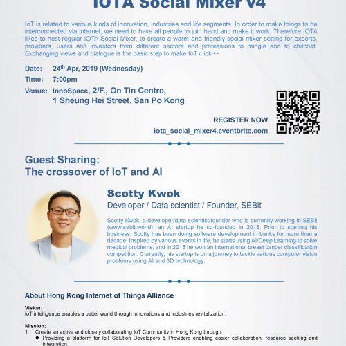 IOTA Social Mixer v4: The crossover of IoT and AI